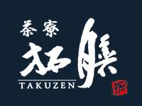 岡山県倉敷市にある地元食材にこだわった寿司・和食【茶寮拓膳】
